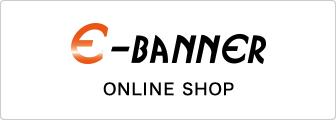 e-banner onlineshop